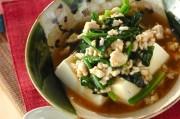 ホウレン草あんかけ豆腐