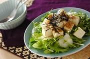 水菜と白菜の豆腐サラダ