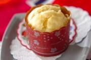 アプリコットヨーグルト蒸しパン