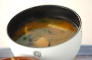 菊菜と芽ヒジキのみそ汁