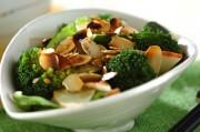 野菜のナッツサラダ
