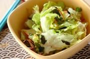 レタスののり和えサラダ