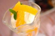 デザートオレンジ