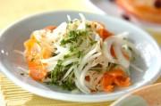 レンコンとサーモンのホットサラダ
