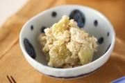 サツマイモと豆腐のサラダ