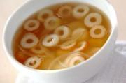 雑穀団子入りスープ