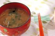 納豆とエノキのみそ汁