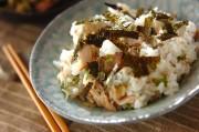 ホッケの混ぜ寿司