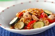 チキンと夏野菜の蒸し麺
