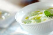 ジャジュク・トルコ風サラダ