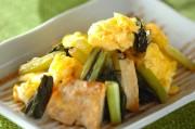 野沢菜と卵の炒め物