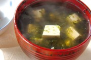 アオサと豆腐のお吸い物