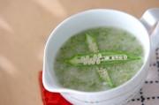 オクラの冷たいスープ