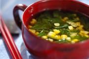 モロヘイヤとコーンのスープ