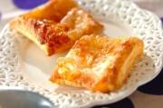 簡単シナモンリンゴパイ