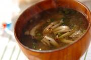 シメジのサッパリおろしスープ