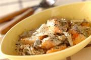 鮭とキノコのクリームソース