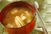 豆腐とモヤシの合わせみそ汁