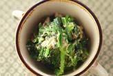 青菜の和え物