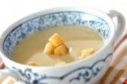 サツマイモの豆乳ポタージュ