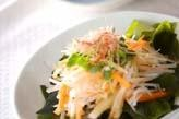 ワカメと大根のサラダ