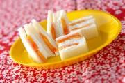 柿のハムチーズサンド