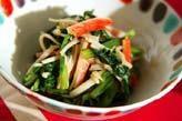 菊菜とエノキの酢の物