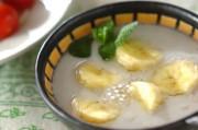 タピオカバナナミルク
