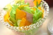 カボチャのパリパリサラダ