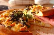 春野菜の和風ピザ