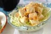 豆腐ユズコショウマリネ