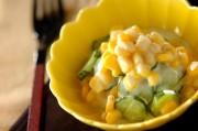 キュウリとコーンのヨーグルトサラダ