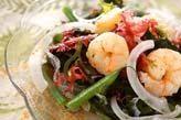 エビと海藻のサラダ