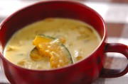 カボチャカレースープ