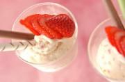 イチゴ&ハニーアイスクリーム