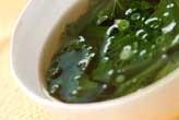 モロヘイヤ汁