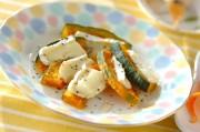 カボチャのハニーチーズ
