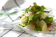 鯛とグレープフルーツのサラダ