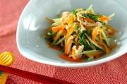 水菜とささ身の和え物
