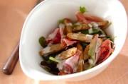 揚げゴボウと生ハムのサラダ