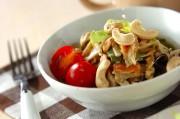根菜のサラダ