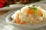 白菜のタラマヨ和え