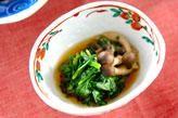菊菜とシメジの煮物