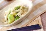 ソラ豆のサラダ