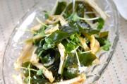 刺身ワカメのサラダ