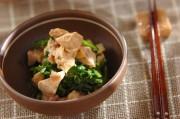 春菊と鶏肉のサラダ