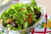 プルーン入りグリーンサラダ