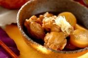 大根と鶏手羽元の煮物