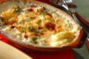 鶏と里芋のグラタン