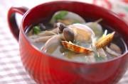 大根アサリのスープ
